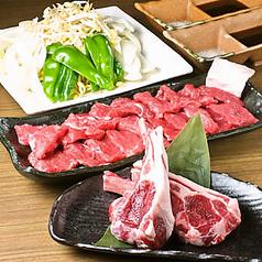 牛タン 圭助 浜松町大門のおすすめ料理1