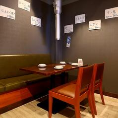 【テーブル席】ご家族やご友人、会社の同僚など気の合う仲間と一緒に^^