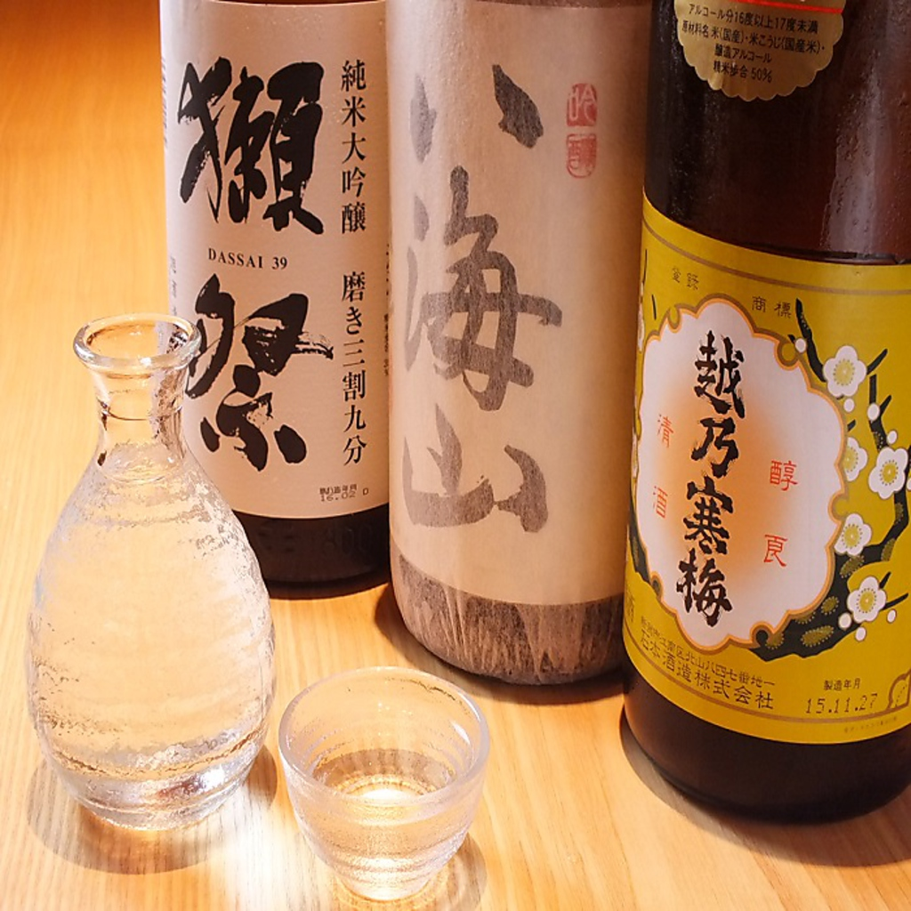 季節料理×お酒 結い-yui-|店舗イメージ8