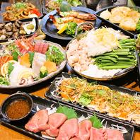 2時間飲放付宴会4000円から!九州料理を満喫できます♪