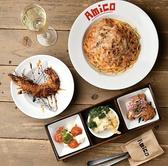 AMICO 栄のおすすめ料理2
