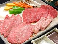 肉のいろいろな部位がお楽しみいただけます