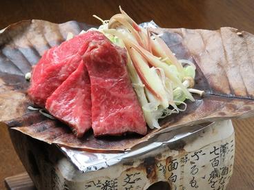 岐阜県のおいしいお酒とお料理 円相 くらうどのおすすめ料理1