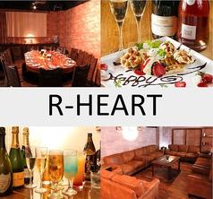 R-heart 池袋店の写真