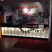 カラオケパラダイス 緑店の雰囲気3