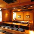 【宴会にオススメ★】旅館に来た気分でワイワイ盛り上がれる掘りごたつ席は大人気◎各種ご宴会に大活躍です。お早めにご予約ください♪