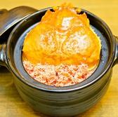 産直鮮魚 活け造り 魚飛びのおすすめ料理3