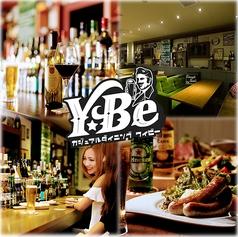カジュアルダイニング ワイビー CASUAL DINING Y★Be 名古屋駅店の写真