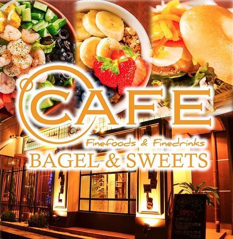 BAGEL&SWEETS ℃cafe シードカフェ