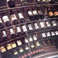 種類豊富なワインセラー完備!