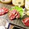 肉バル Bon ボン 池袋店のおすすめポイント1