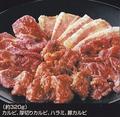 料理メニュー写真定番4種盛り(たれ・塩だれ)
