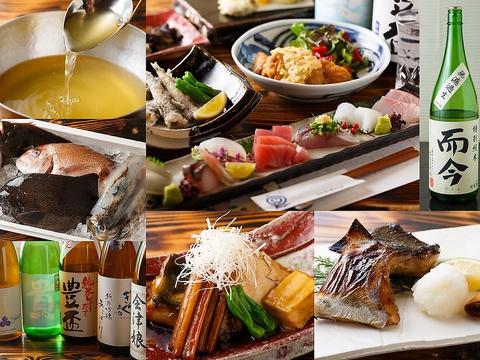 日本酒と魚が愉しめる大人の隠れ家居酒屋。魚は天然に、酒は蔵元にこだわってます