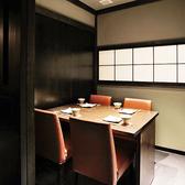 銀座 竹の庵の雰囲気2