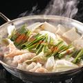 料理メニュー写真博多もつ鍋(塩・醤油・味噌)