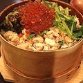 料理メニュー写真わっぱ飯(味噌汁付き)