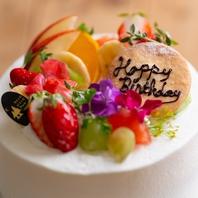 パティシエ手作りのデコレーションケーキをどうぞ
