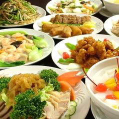 香港料理 濱龍のおすすめ料理1