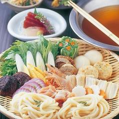 饂飩四國 西梅田店のおすすめ料理1