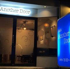 BAR Another Door