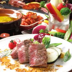 旬の野菜とお酒と cicoriaの写真