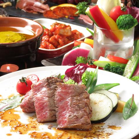 旬の野菜とお酒と cicoria