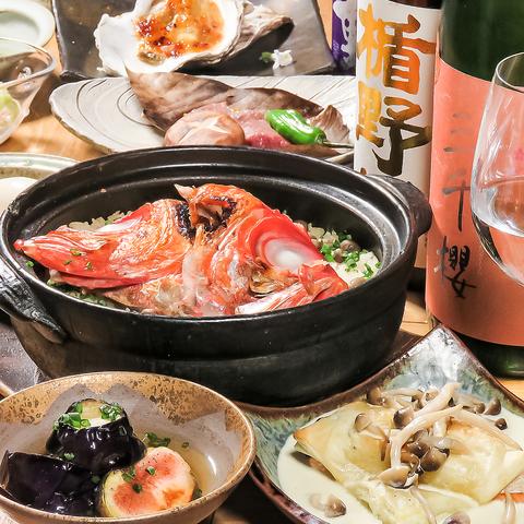 『kanade(カナデ)コース』全4〜5品、主菜3品等、飲み放題 7800円
