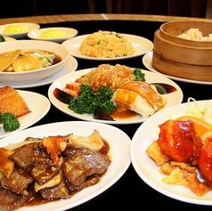 龍華飯店本店の写真