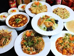 中国料理 安記 土橋店のコース写真