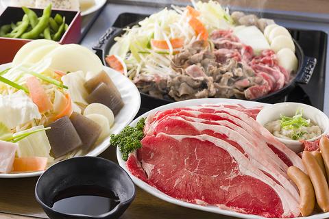 ラム・マトン羊肉&アメリカンビーフプラン【2020.3.1〜9.30】