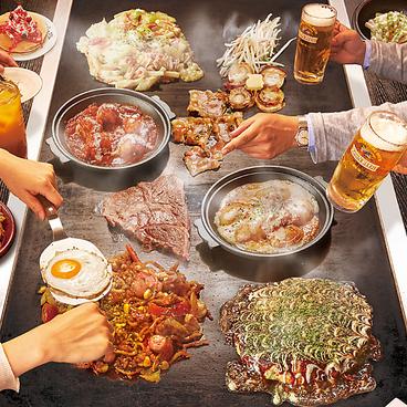 道とん堀 草加店のおすすめ料理1