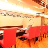 4名様用のテーブル席×4テーブルです。8名様のお客様でもご利用頂けます♪