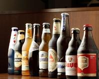 ☆ボトルビールの種類も豊富☆