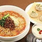 鼎's by JIN DIN ROU 京都三条店のおすすめ料理3
