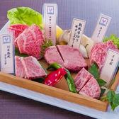 肉焼 ベンジャミン 博多 駅から三百歩横丁店のおすすめ料理2
