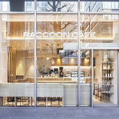 RACCOONCAFE 宝町店の写真