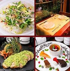 バールシー Bar C 東京 八重洲の写真