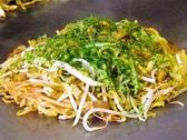 やすきゅうのおすすめ料理3