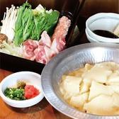 てけてけ 秋葉原 末広町店のおすすめ料理3