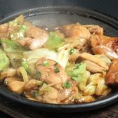 岐阜県のおいしいお酒とお料理 円相 くらうどのおすすめ料理2