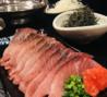 貝々味海のおすすめポイント2