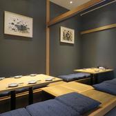 串焼&チャイニーズバル 八香閣 はっこうかくの雰囲気2