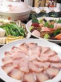 大衆すしスタンド かね吉 田町店のおすすめ料理3