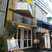 大阪カオマンガイカフェの雰囲気2