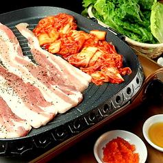 韓兵衛 横浜西口店のコース写真