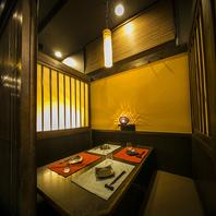 ◆和モダン個室空間◆宴会、飲み会、歓送迎会etc…