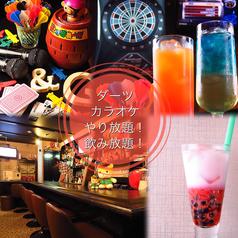 Bar&Gの写真