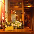 ◆飲み放題メニューも充実◆ワインはもちろん、ランブルスコ(微発泡性の赤ワイン) 甘口/辛口 やサングリア 赤/白/ロゼもご用意!今宵は 大人気の泡のサングリアで乾杯しませんか?