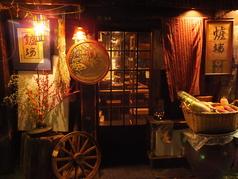 爐端本店の写真