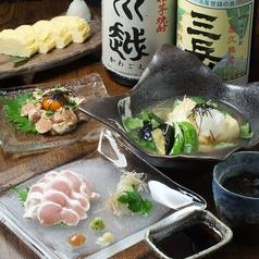 匠の焼鳥 和んず 桜木町店のおすすめ料理1